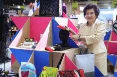 تھائی لینڈ میں منعقدہونے والی '' سٹائل بنکاک '' کیلئے درخواستیں ..
