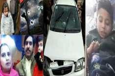 سانحہ ساہیوال کی جے آئی ٹی رپورٹ مکمل کر لی گئی