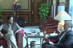 وزیراعظم سے ایرانی سفیر کی ملاقات ، دورہ ایران اور دوطرفہ تعلقات پر ..