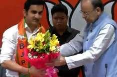 Former Indian cricketer Gautam Gambhir joins BJP