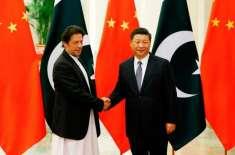 دورہ سعودی عرب اور امریکا سے قبل چینی صدر کا وزیراعظم عمران خان کے نام ..