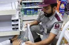 ابوظہبی میں سیلونز، بیوٹی پارلرز اور کاسمیٹک شاپس کو وارننگ جاری