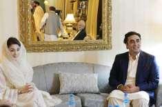 پشاور، سیاسی مداری ایک بار پھر عوامی مفادات کے لیے نہیں بلکہ ذاتی مقاصد ..