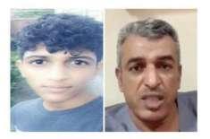 نیوزی لینڈ حملے میں زخمی سعودی نوجوان کی زندگی صدقے نے بچا لی