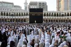 سعودی مملکت میں آج سے داخلی عازمین حج کی رجسٹریشن کا آغازہو گیا