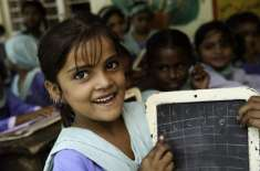 پنجاب ایجوکیشن فائونڈیشن کے ڈھائی لاکھ سے زائد بچوں کے سکول چھوڑنے ..
