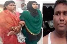 انسانیت اب بھی باقی، ہندو لڑکی نے انتہا پسندوں کے قاتلانہ حملے سے مسلم ..