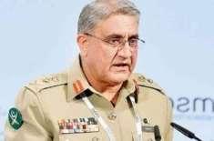 افغانستان میں امن کا مطلب پاکستان میں امن ، پاکستان بین الافغان مذاکرات ..