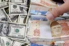 مقامی اوپن کرنسی مارکیٹ میں روپے کے مقابلے ڈالر کی قدر مستحکم رہی