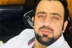 پاکستانی شہری کو ادھار واپس کرنے کے لیے امراتی شخص کی تلاش