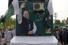 وزیراعظم عمران خان کے بعد ن لیگی رہنماؤں نے ہزارہ موٹروے کا دوبارہ ..
