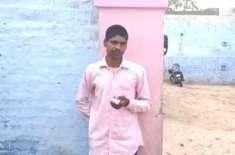 بھارتی الیکشن میں حادثاتی طور پر غلط امیدوار کو ووٹ دینے والے نوجوان ..