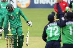 آئر لینڈ جولائی میں پاکستانی کرکٹ ٹیم کی میزبانی کیلئے پرامید