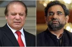 سیاسی تاریخ میں پہلی مرتبہ ، ایک سابق صدر ، دو سابق وزرائے اعظم اور ..