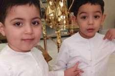 متحدہ عرب امارات : دو ننھے جڑواں بھائی سوئمنگ پول میں ڈُوب کر جاں بحق