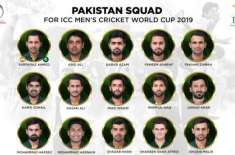 Aamir dropped as Pakistan announce 15-member World Cup squad