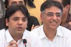 نوجوانوں کیلئے ایک اور بڑی خبر ،وفاقی حکومت نے ''کامیاب جوان''پروگرام ..