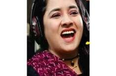 گلوکارہ انعم خان کے گانے''ڈھولا وٹس اپ تے''نے سوشل میڈیا پر دھوم ..