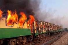 سانحہ تیز گام کے 11 مسافر پراسرار طور پر تاحال لاپتہ