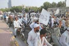 آزادی مارچ عوامی مسائل کے حل اور ملکی بقاء کی جنگ لڑنے کی خاطر نکلا ..
