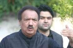 بحیثیت وزیر داخلہ جماعت دعوہ اور دوسرے تنظیموں کے خلاف اقدامات کئے ..