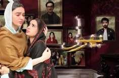صبور علی کا ڈرامہ سیریل ''بھول'' میں عائشہ کے کردارکو سراہے جانے ..