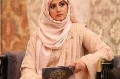 عامر لیاقت کی پہلی اہلیہ رمضان ٹرانسمیشن کی میزبان بن گئیں