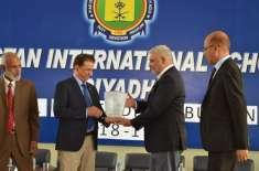 پاکستان انٹرنیشنل سکول(ناصریہ)  ریاض میں  سالانہ تقریب تقسیم انعامات