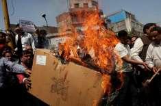 ویٹوکرنے کے خلاف بھارتی تاجروں کا احتجاج، چینی مصنوعات نذر آتش