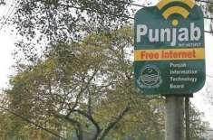 شہری مفت انٹرنیٹ کی سہولت سے محروم