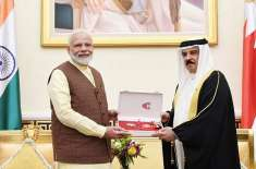 یو اے ای کے بعد بحرین نے بھی بھارتی وزیراعظم کو سول ایوارڈ سے نواز دیا
