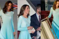 برطانوی شاہی جوڑے کی پاکستان آمد کے موقع پر کیٹ مڈلٹن کے لباس کی ایک ..