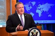 خلیج میں تیل کے مفادات کو نقصان پہنچانے کا ذمہ دار ایران ہے. امریکا