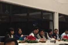 کامسیٹس یونیورسٹی لاہور کیمپس میں لیبر کوٹہ کے تحت فارغ التحصیل طلباء ..