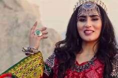 معروف پاکستانی گلوکارہ کو بھائی نے غیرت کے نام پر قتل کر دیا