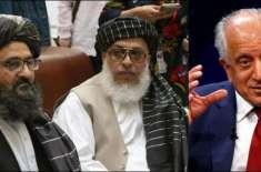 افغانستان میں امن معاہدے کی کوشش کر ر ہے ہیں فوجی انخلا کی نہیں. امریکا