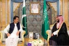سعودی ولی عہد اور وزیر اعظم عمران خان کا شاندار فیصلہ