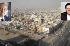 نیا پاکستان ہاؤسنگ اسکیم، دسمبر تک ڈیڑھ لاکھ گھر شروع کرنے کی منظوری ..
