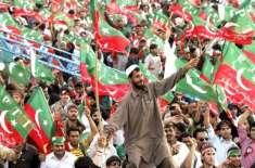 ٖلاہور سمیت پنجاب بھر میں بلدیاتی انتخابات، پی ٹی آئی نے کارکنوں کو ..