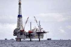 تیل اور گیس تلاش کرنے والی کمپنیوں کیلیے ٹیکس چھوٹ دے دی گئی