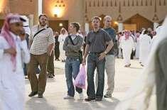 سعودی عرب میں اہلِ خانہ سمیت مقیم تارکین وطن کے لیے بہت بڑی خوشخبری