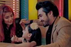 عزیز جسوال اور مومنہ مستحسن کے نئے گانے ''ہمیشہ'' کی ویڈیو