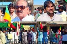 نوشکی:بلوچستان نیشنل پارٹی عوامی کے زیر اہتمام جامعہ بلوچستان اسکینڈل ..