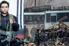 پلواما واقعہ میں بھارت کا ایک اور جھوٹ سامنے آگیا، مبینہ حملہ آور ..