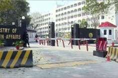دفتر خارجہ کے ترجمان کا ترک صوبے ازمیر میں زلزلہ سے ہونے والے نقصان ..
