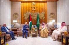 سعودی عرب اور فلسطین مشترکہ اقتصادی کمیٹی اور بزنس کونسل کے قیام پر ..