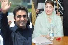 مریم نواز اور بلاول بھٹو مستقبل میں پاکستان پر حکومت کریں گے