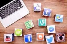 جرمن حکومت کی سوشل میڈیا سے متعلق قوانین سخت کرنے کی منصوبہ بندی