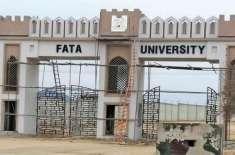 فاٹا یونیورسٹی میں جدید ترین کمپیوٹر لیب کا افتتاح