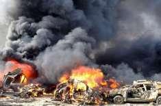 امریکا نے عراق میں احتجاج روکنے پر چار اہم عراقی لیڈروں کو بلیک لسٹ ..
